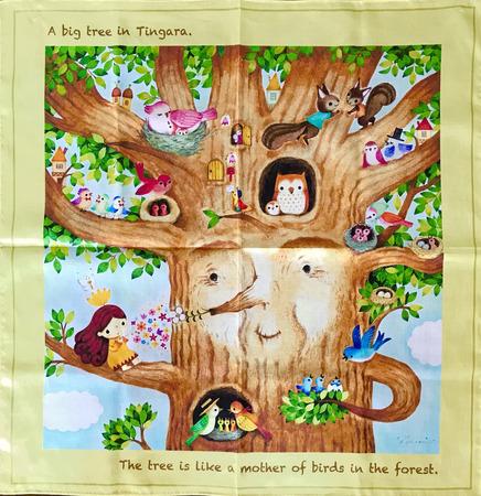 お母さんの木.jpg