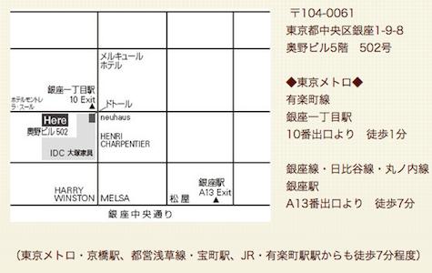 ギャラリー地図.png