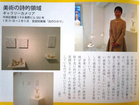 雑誌02blog.jpg